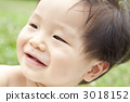 嬰兒 寶寶 寶貝 3018152