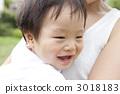 擁抱 嬰兒 寶寶 3018183