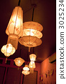 베트남의 등불 3025234