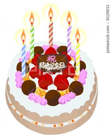 Cake 004-1 wedding anniversary 3029652