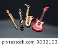 미니어처, 악기, 기타 3032103