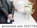 婚禮圖像 3057784