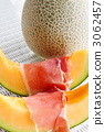 Red meat melon 3062457