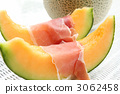 Red meat melon 3062458