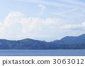 田澤湖和山 3063012