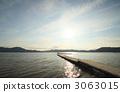 田澤湖和碼頭 3063015
