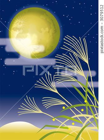 觀賞月球 3079512