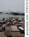 도모 노우 라의 전망 3085201
