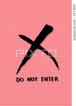 叉叉 錯誤 X 3115897
