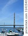 Tajiri Sky Bridge 3141540