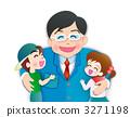 부모와 자식 3271198