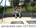 It's swing fun 3273903
