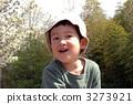 Hat smile 3273921