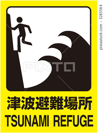 Tsunami signs _ 36 3283564