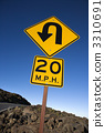 Road curve and speed limit sign. 3310691