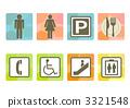 圖標 Icon 符號 3321548