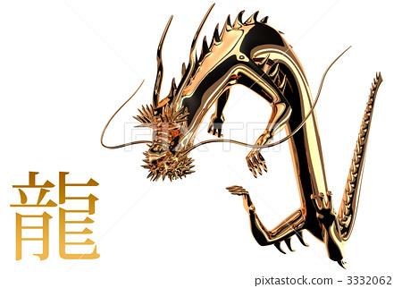 Gold Dragon (swimming / dragon character) 3332062