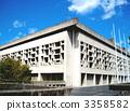 日本京都京都大學綜合體育館橫向 3358582