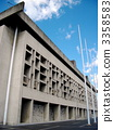 일본 교토 교토 대학 종합 체육관 세로 3358583