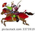 Sengoku warrior riding a horse 3373919