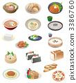 vector, vectors, cuisine 3386760