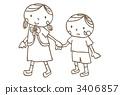 姐姐和弟弟 弟弟 人 3406857