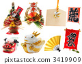 2012 New Year Chinese zodiac and figurine decorative meatball 3419909