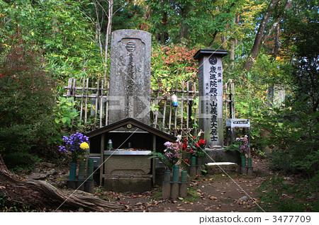 곤도 이사미의 무덤 (아이즈 · 천 영사) 3477709