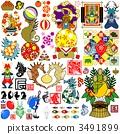 屬龍 海馬 吉祥物 3491899