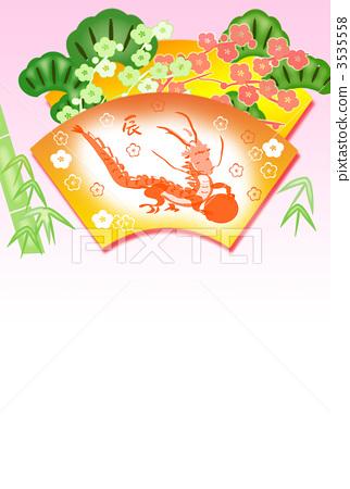 Dragon year card 3535558