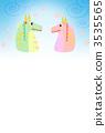 Dragon year card 3535565
