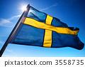 sweden, swedish, flag 3558735