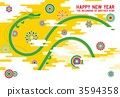 Dragon year New Year cards · 3 mm painted illustrations for printing · illustration · background / yellow 3594358