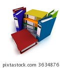 Heap of brightly colored ring binders, 3634876