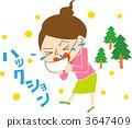 hay fever 3647409