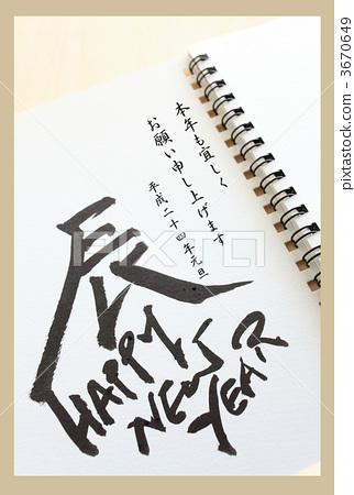 Japanese style 3670649