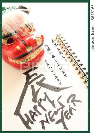 Japanese style 3678165