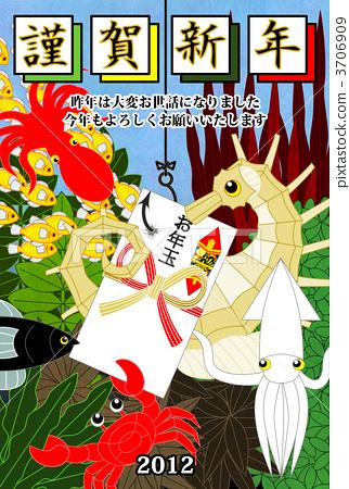 "Otaku GET Tatsunoto Hito (2012 Year of the Dragon New Year's Card ""Happy New Year"") 3706909"