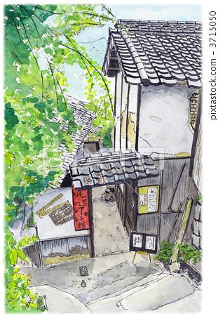 Onomichi 3715050