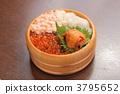 米饭上的四种颜色 3795652