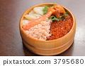 米饭上的四种颜色 3795680