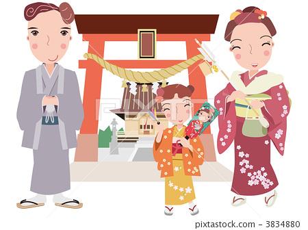 Hatsumoso in parent and child 3834880