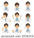Doctor A Facial expression 2 3838256