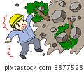 泥沙災難 3877528