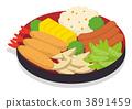 전채, 모듬, 요리 3891459