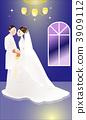 결혼 다ァ ♪ 3909112