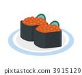 sushi gunkan roll 3915129