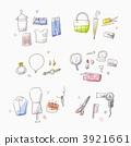 소품, 잡화, 의류 3921661