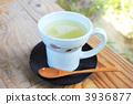 柚子茶 3936877