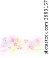 Cherry blossom illustration 3983157